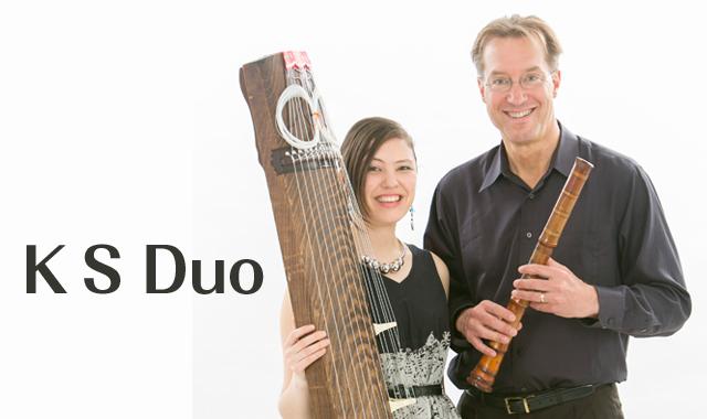 KS Duo