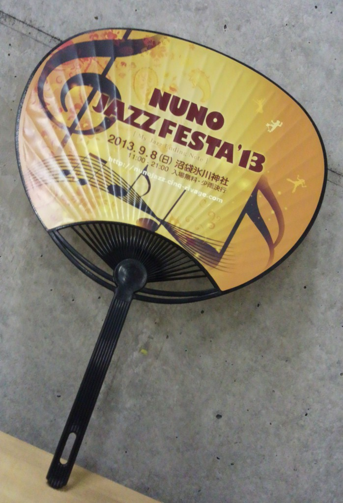 NUNO JAZZ オリジナル団扇