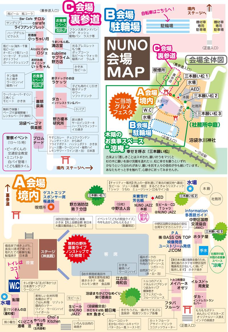 2014会場マップ