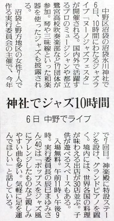 2014yomiuri