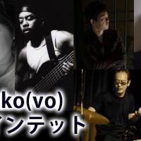 Ayuko(vo)クインテット